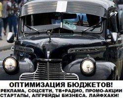 МОЙ БАННЕР.jpg